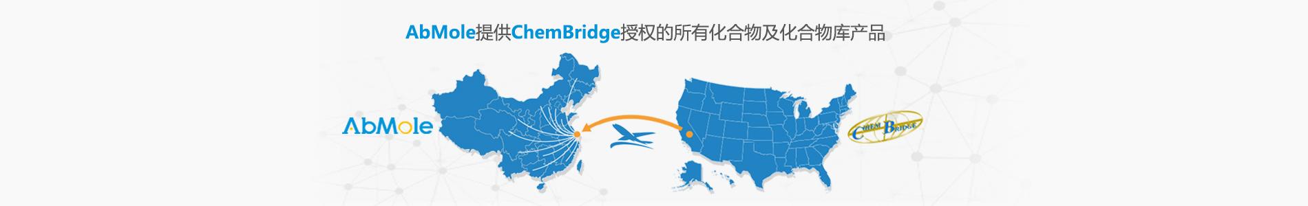 祝贺AbMole与ChemBridge达成战略合作!