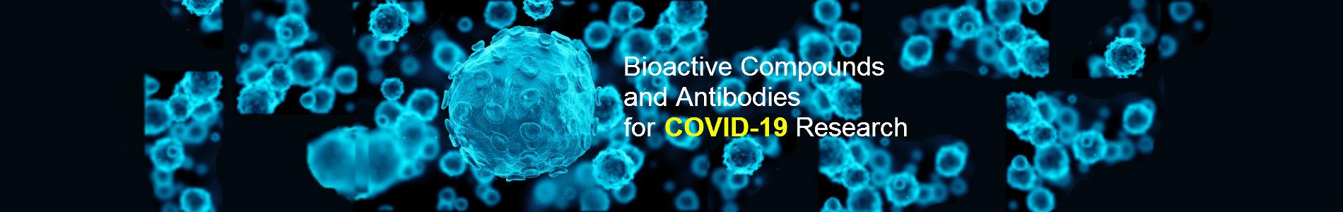点击查看 COVID-19 相关产品